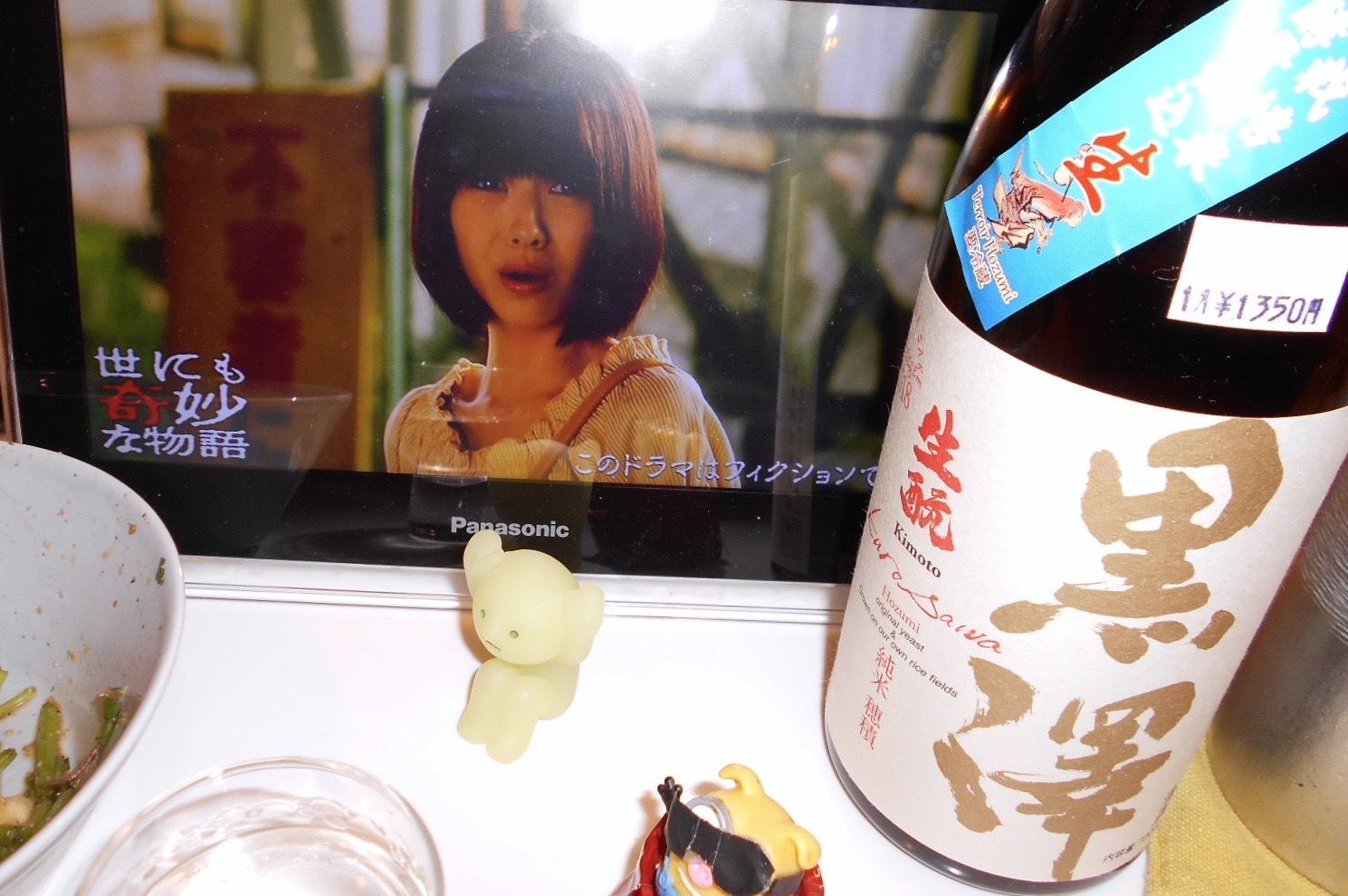 kurosawa_hozumi30by1_18.jpg