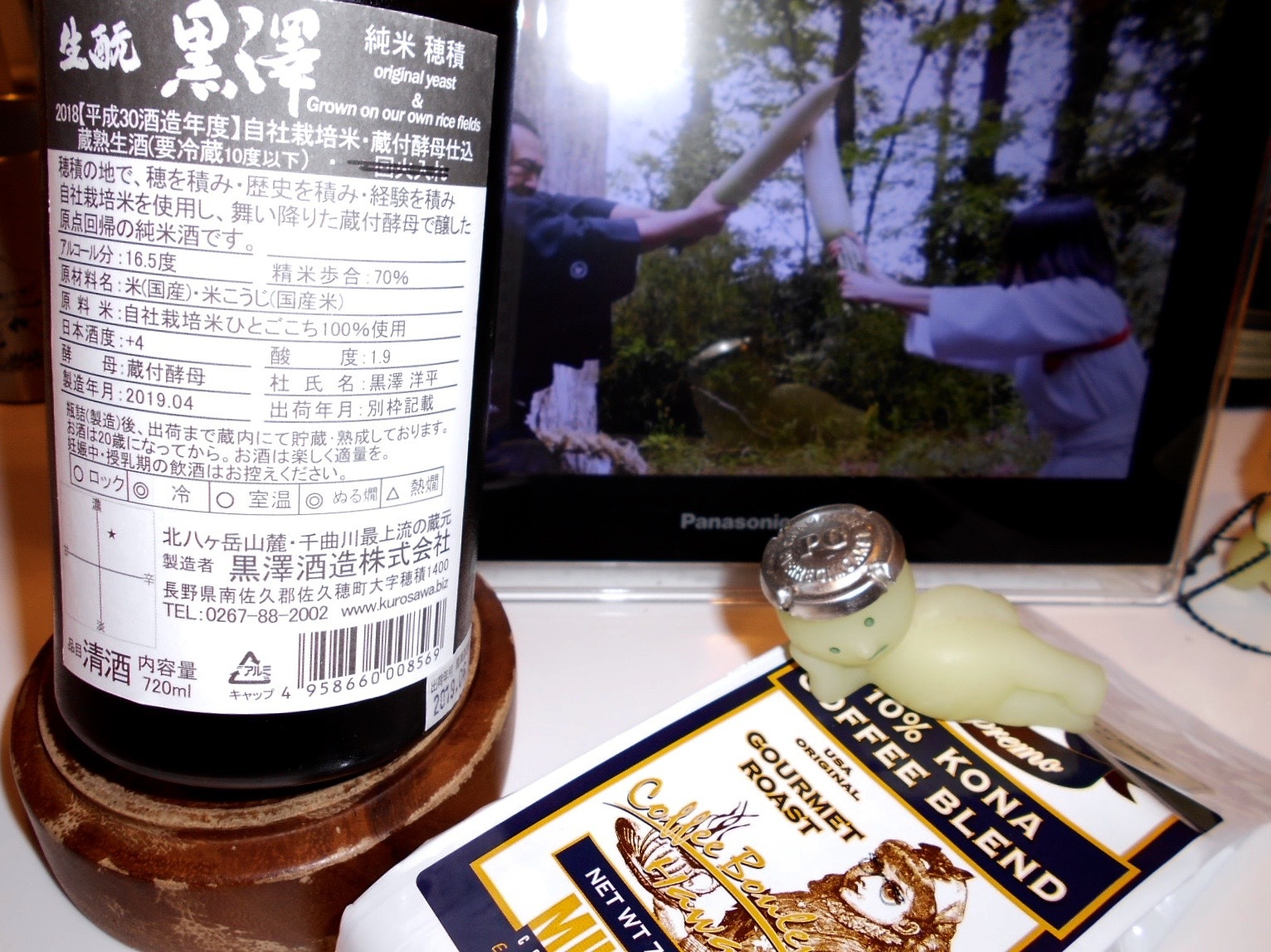kurosawa_hozumi30by1_2.jpg