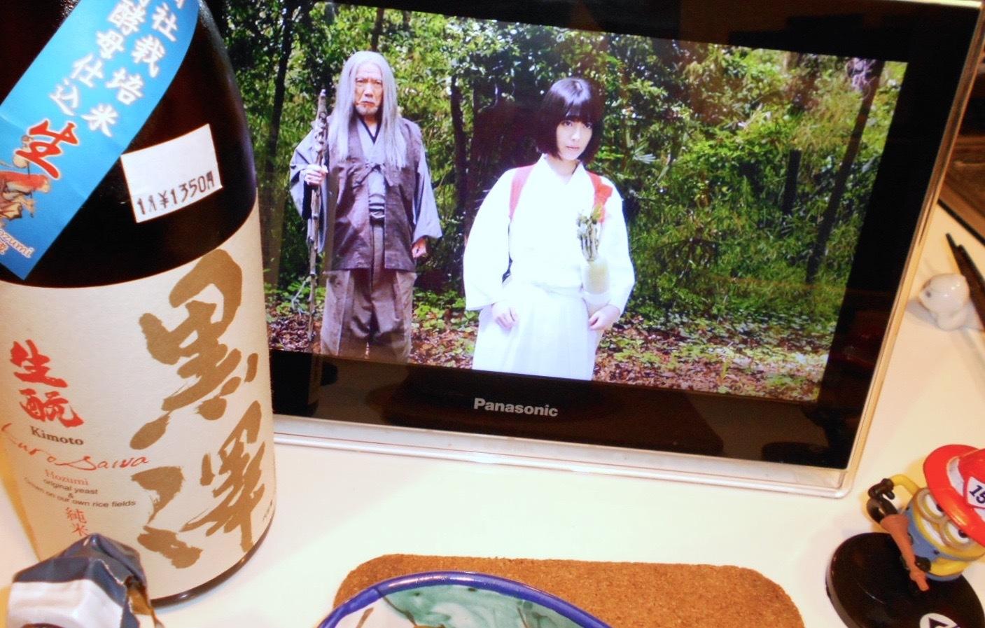 kurosawa_hozumi30by1_3.jpg