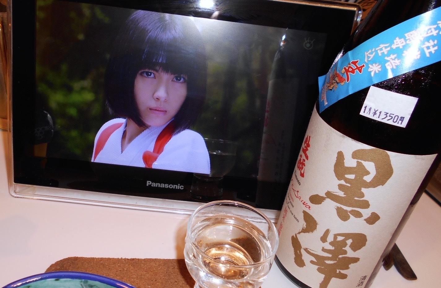 kurosawa_hozumi30by1_4.jpg