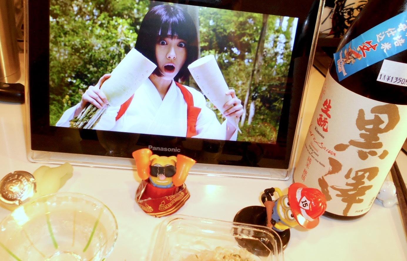 kurosawa_hozumi30by1_6.jpg