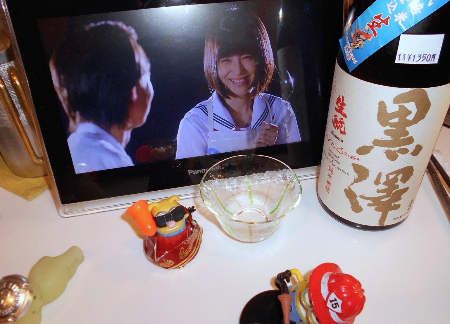 kurosawa_hozumi30by1_8.jpg
