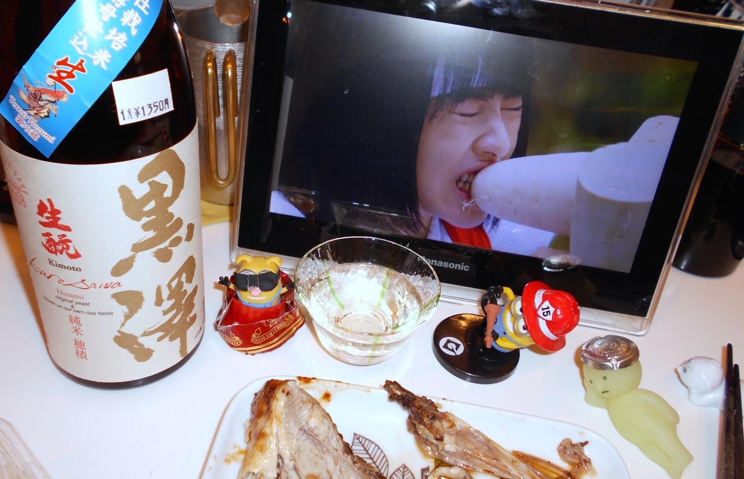 kurosawa_hozumi30by1_9.jpg