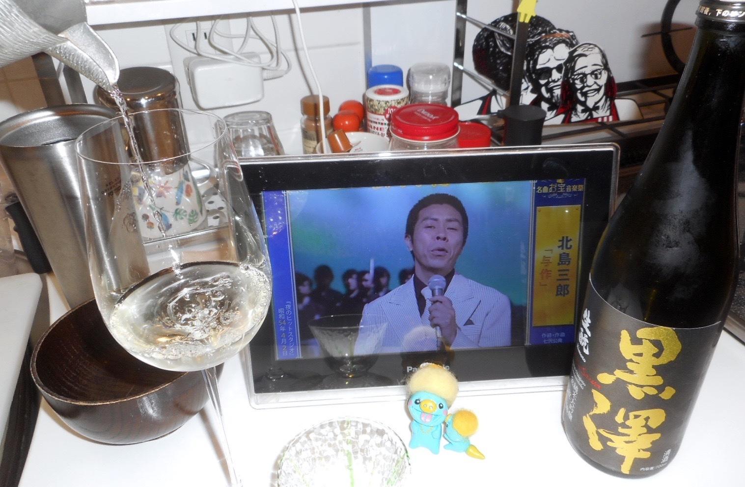 kurosawa_kinmon28by5_4.jpg