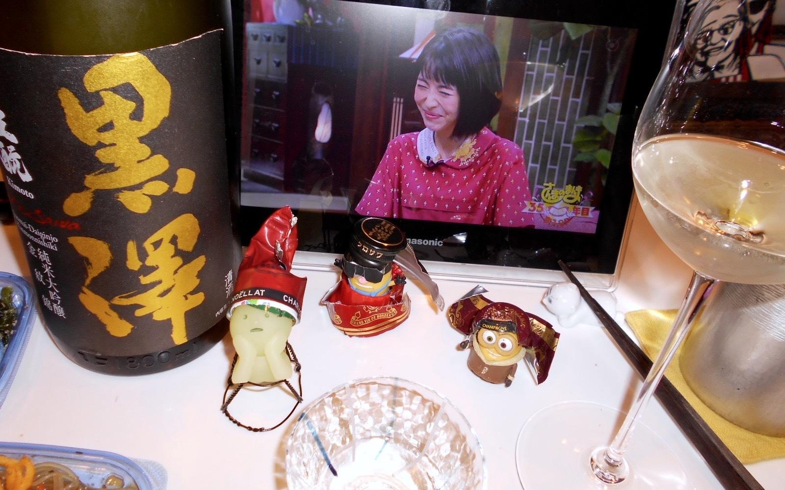 kurosawa_kinmon28by6_4.jpg
