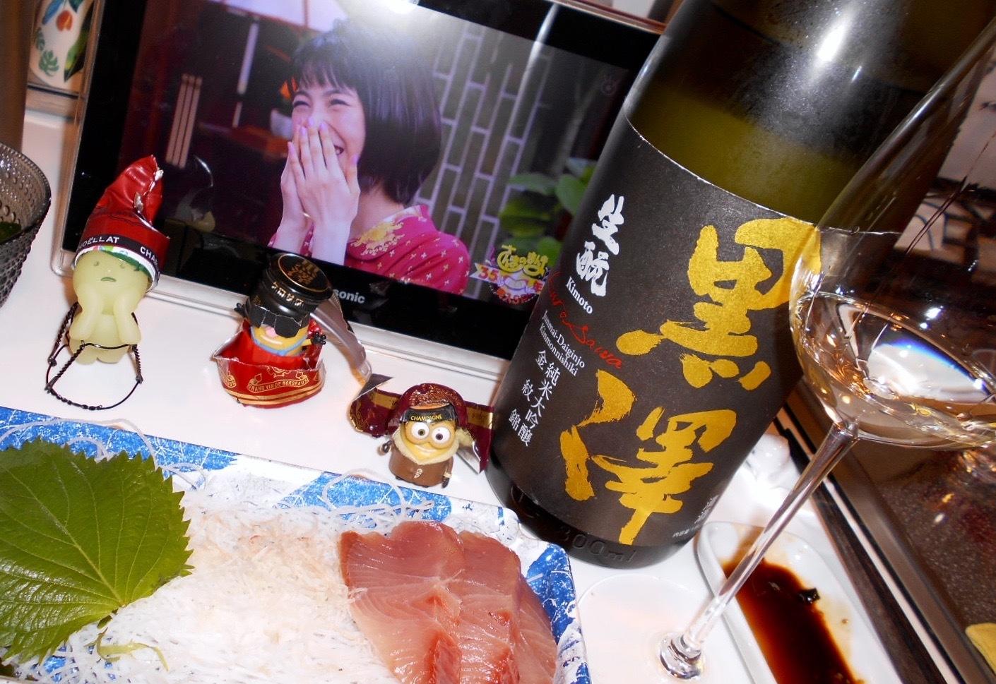 kurosawa_kinmon28by6_5.jpg