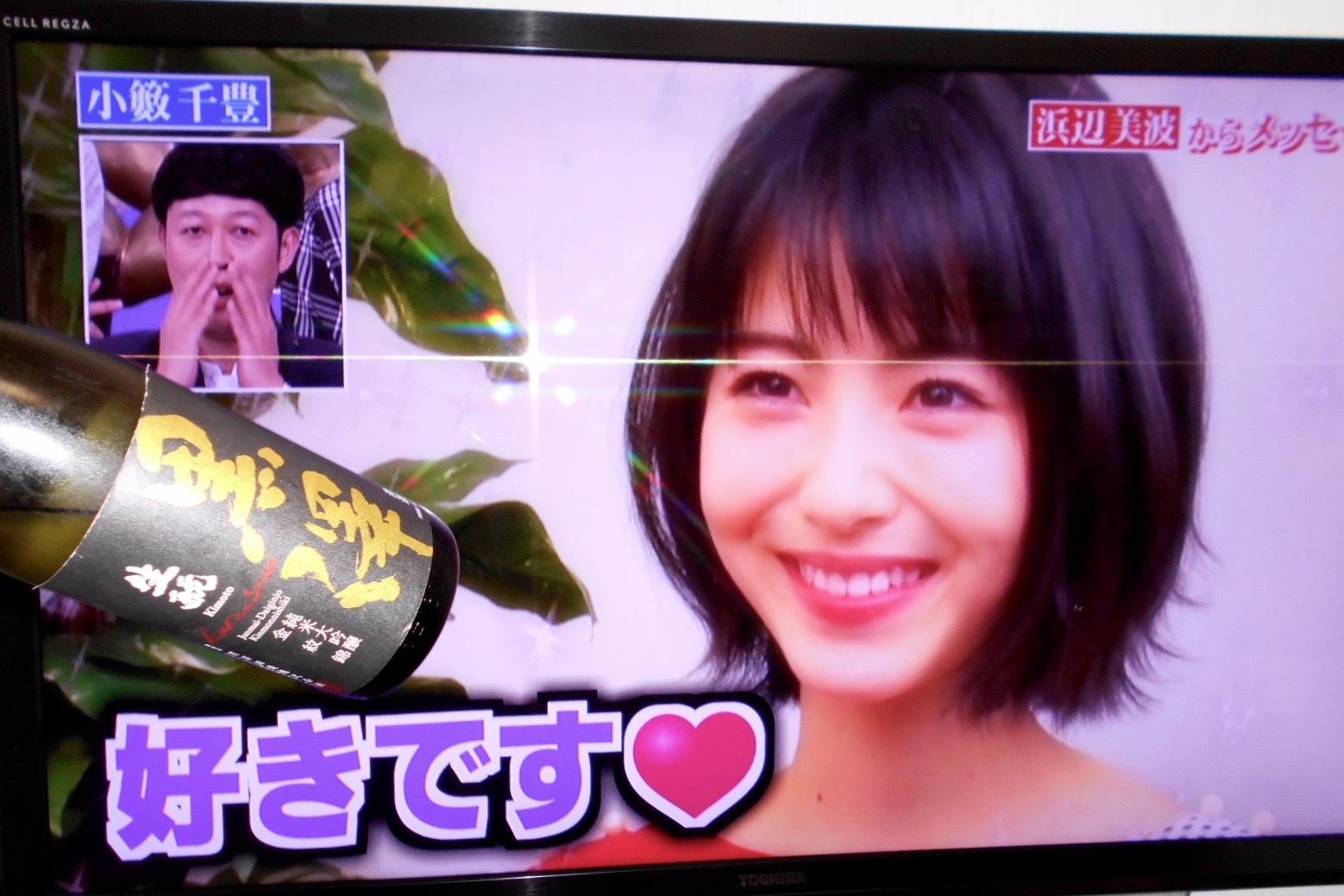 kurosawa_kinmon28by6_7.jpg
