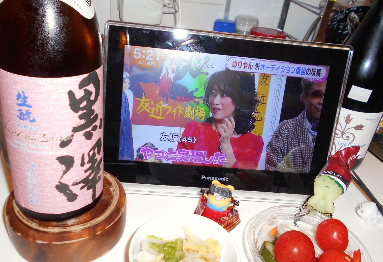 kurosawa_red30by1.jpg