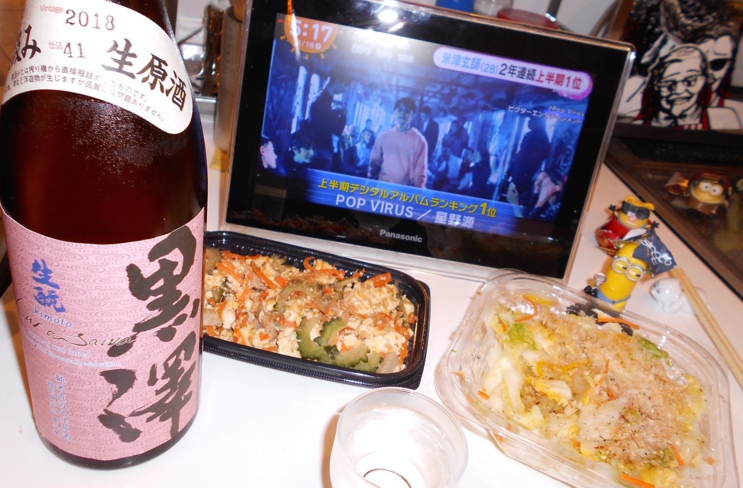 kurosawa_red30by3.jpg