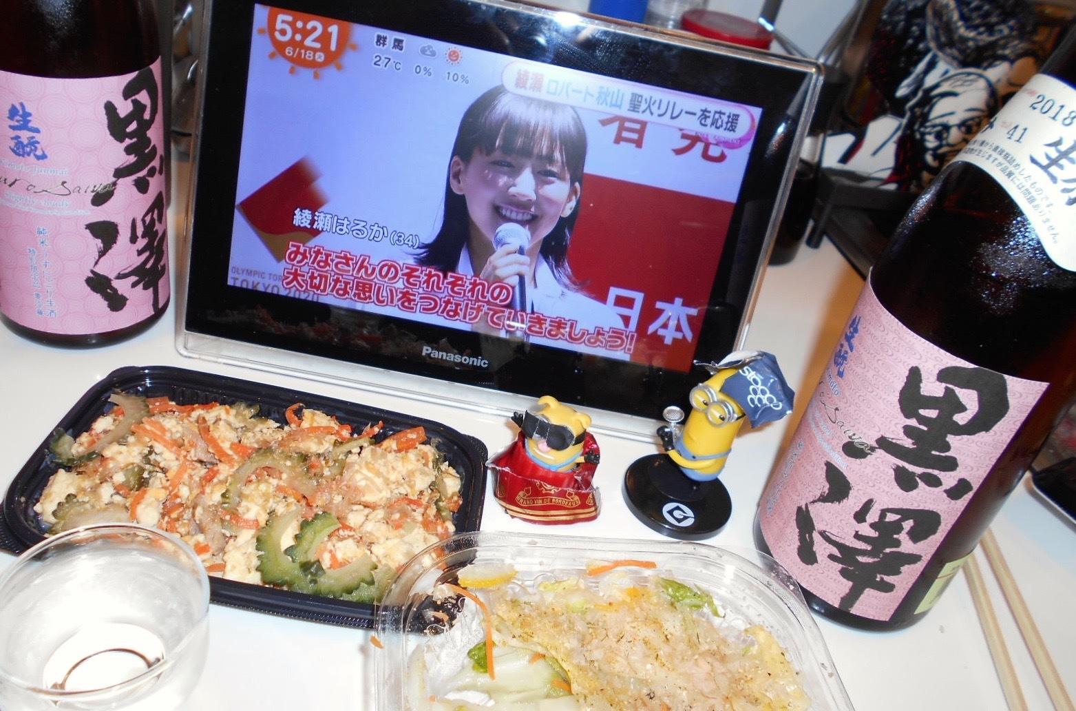 kurosawa_red30by4.jpg