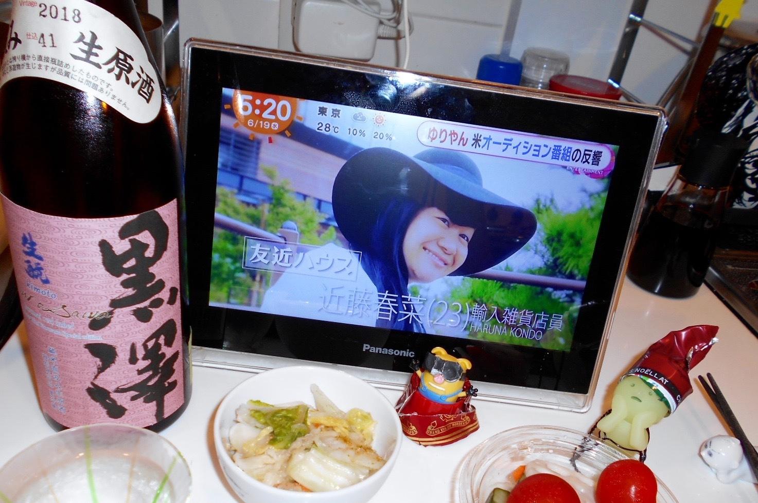 kurosawa_red30by6.jpg