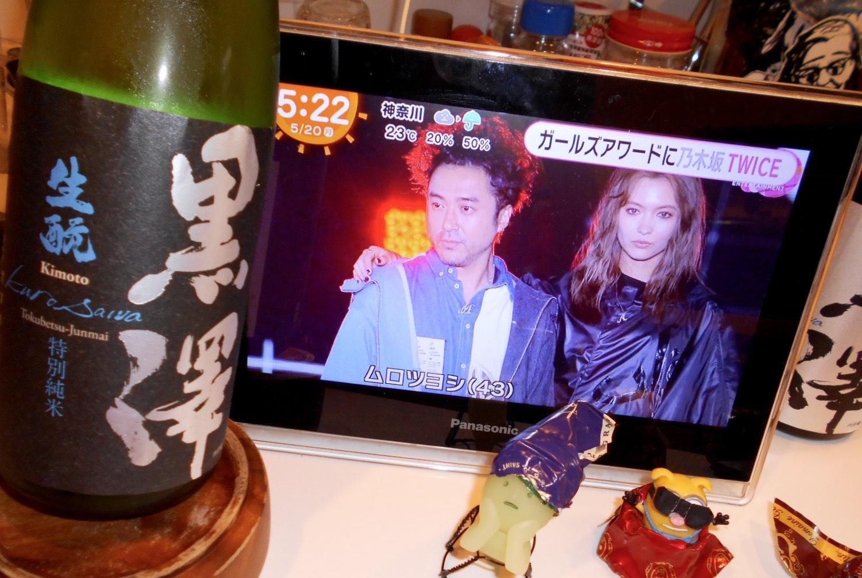 kurosawa_tokujun30by1.jpg
