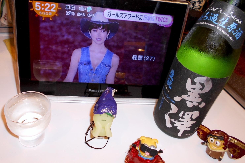 kurosawa_tokujun30by3.jpg