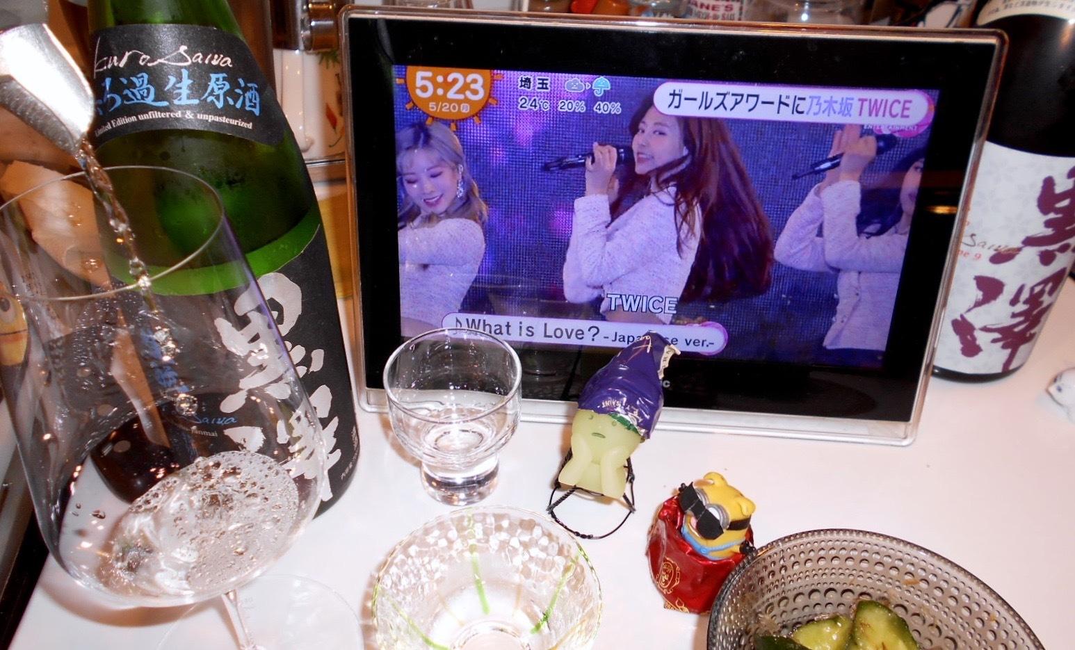 kurosawa_tokujun30by5.jpg