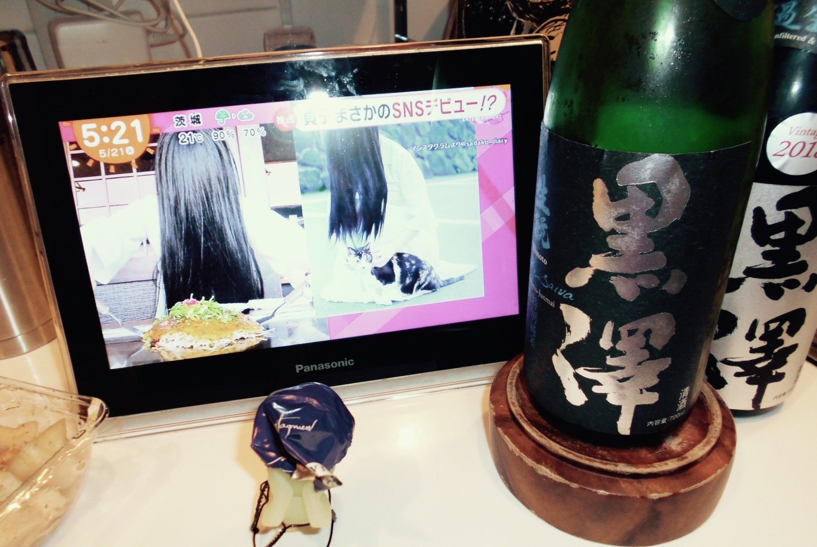 kurosawa_tokujun30by6.jpg