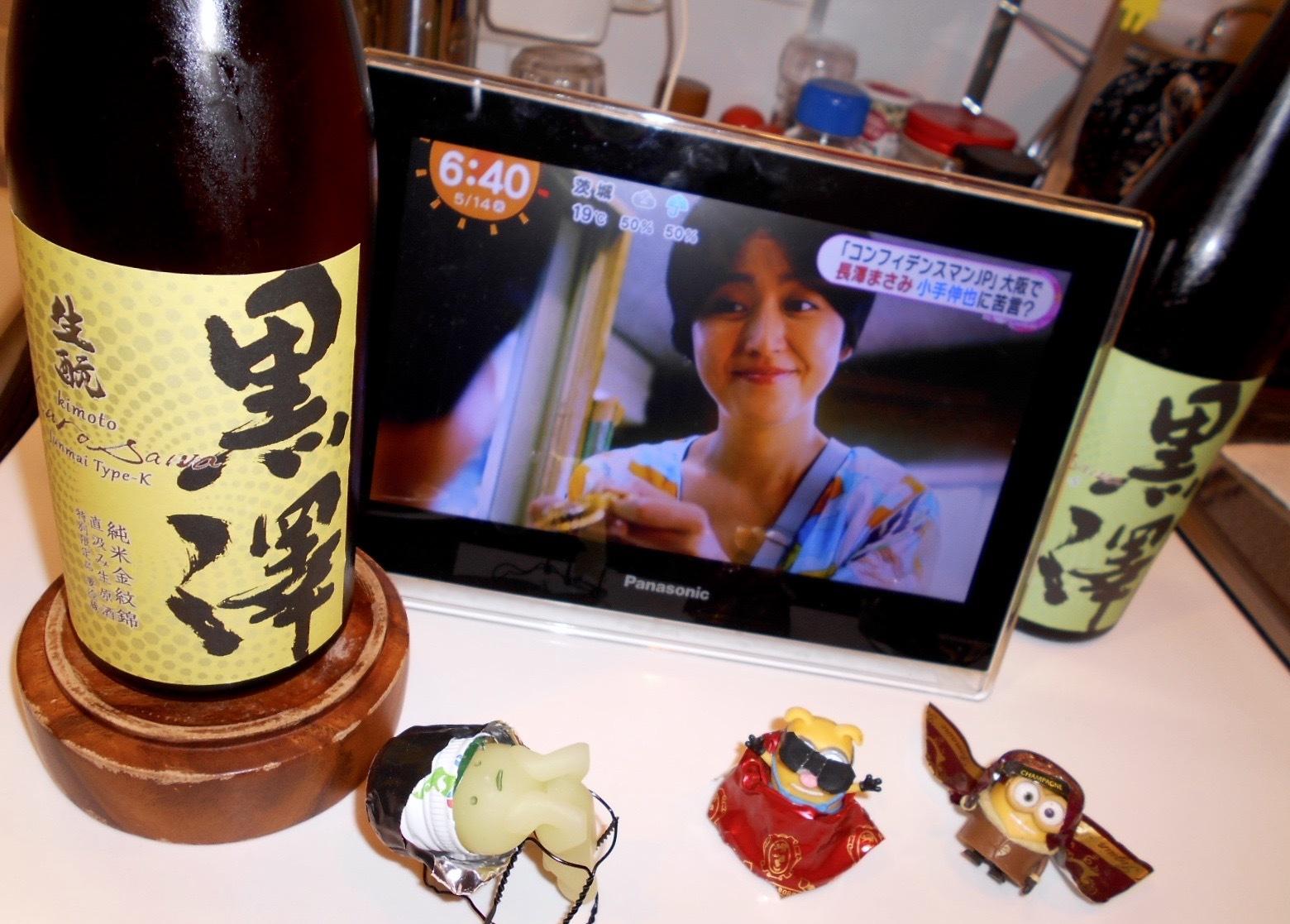 kurosawa_type-k30by1_1.jpg