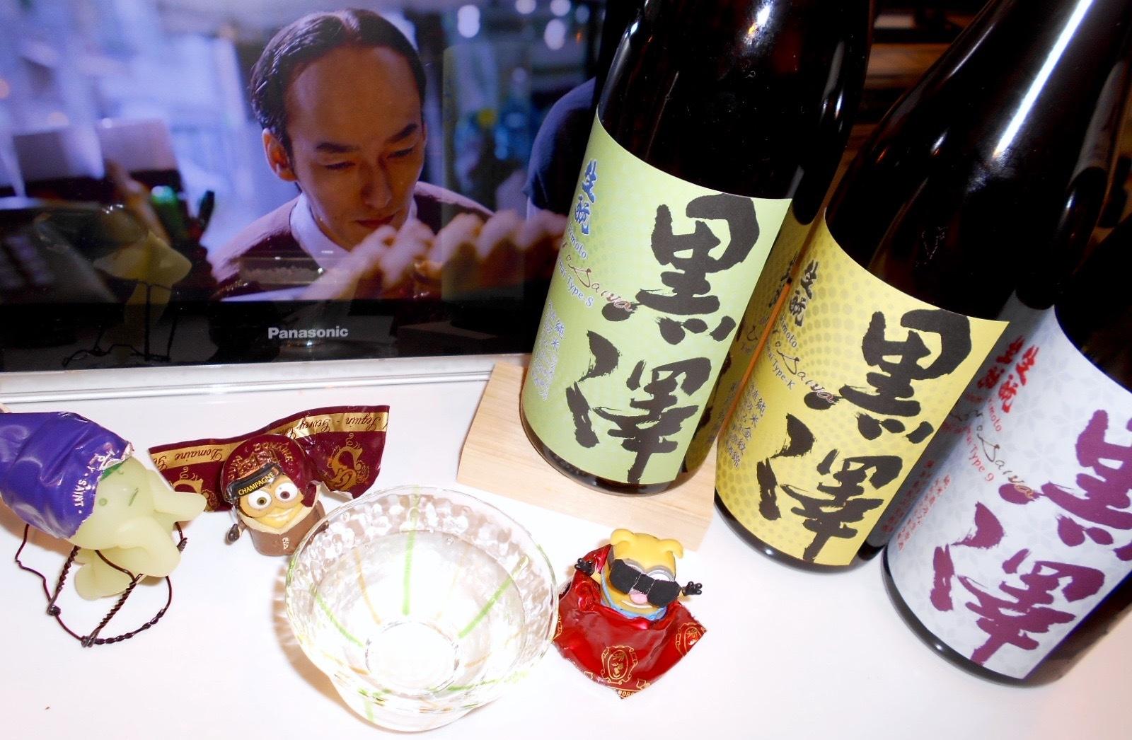 kurosawa_type-k30by1_10.jpg