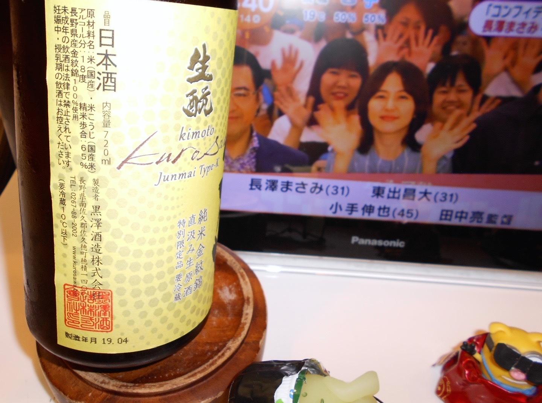 kurosawa_type-k30by1_2.jpg