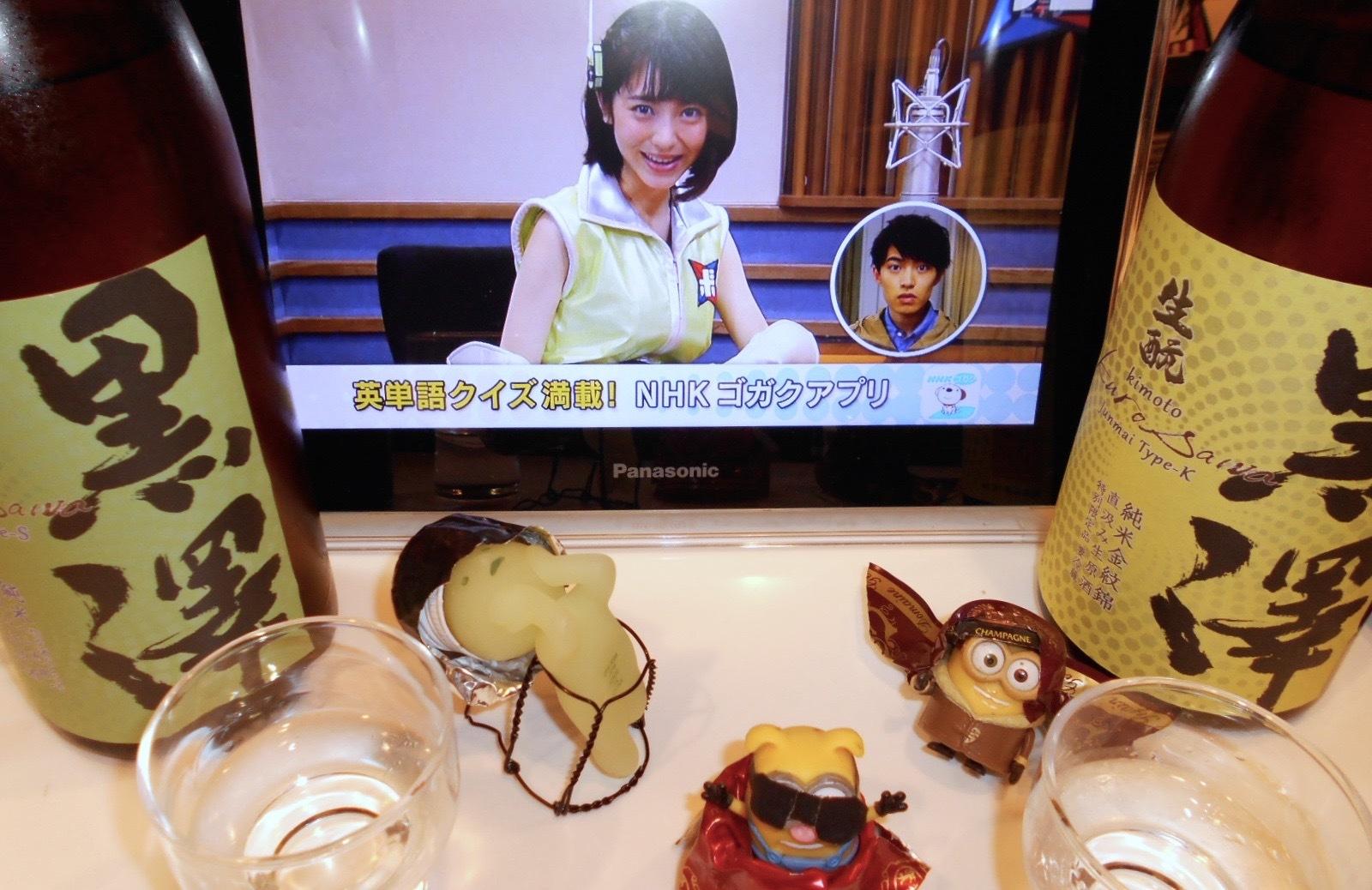 kurosawa_type-k30by1_6.jpg