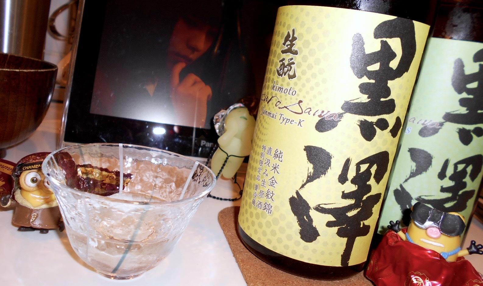 kurosawa_type-k30by1_7.jpg