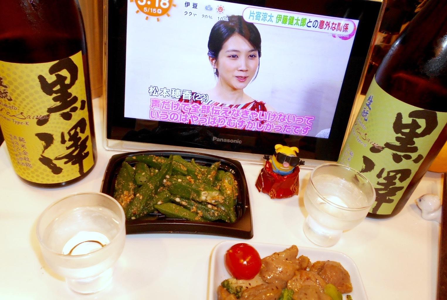 kurosawa_type-k30by1_8.jpg