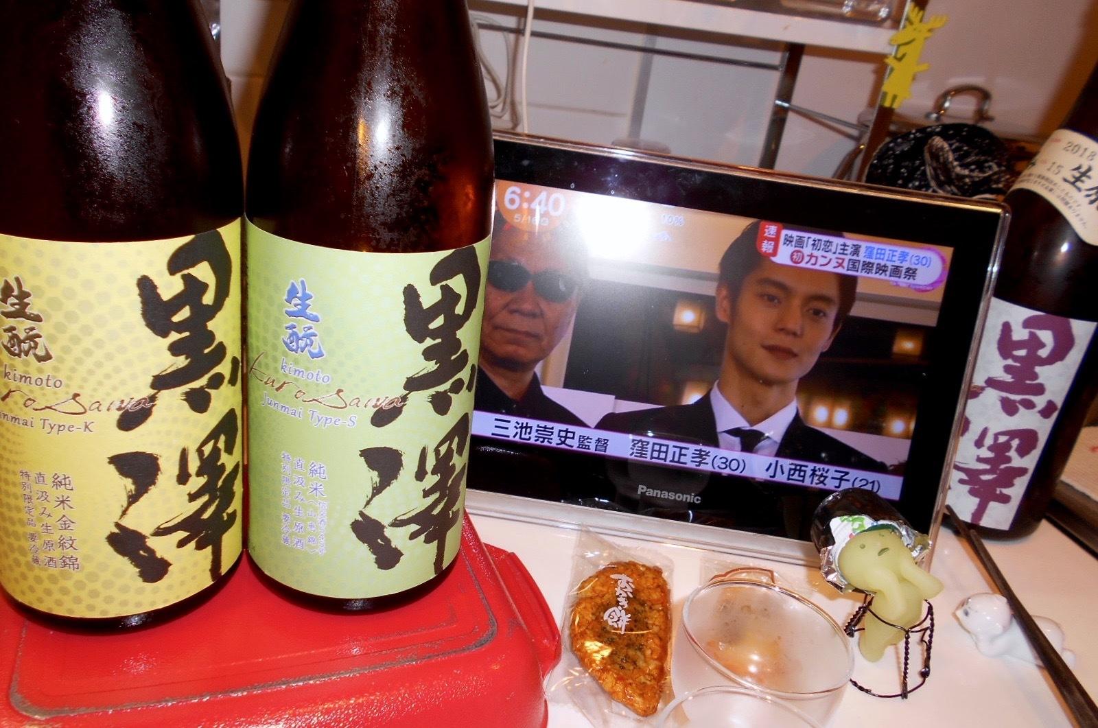 kurosawa_type-k30by1_9.jpg