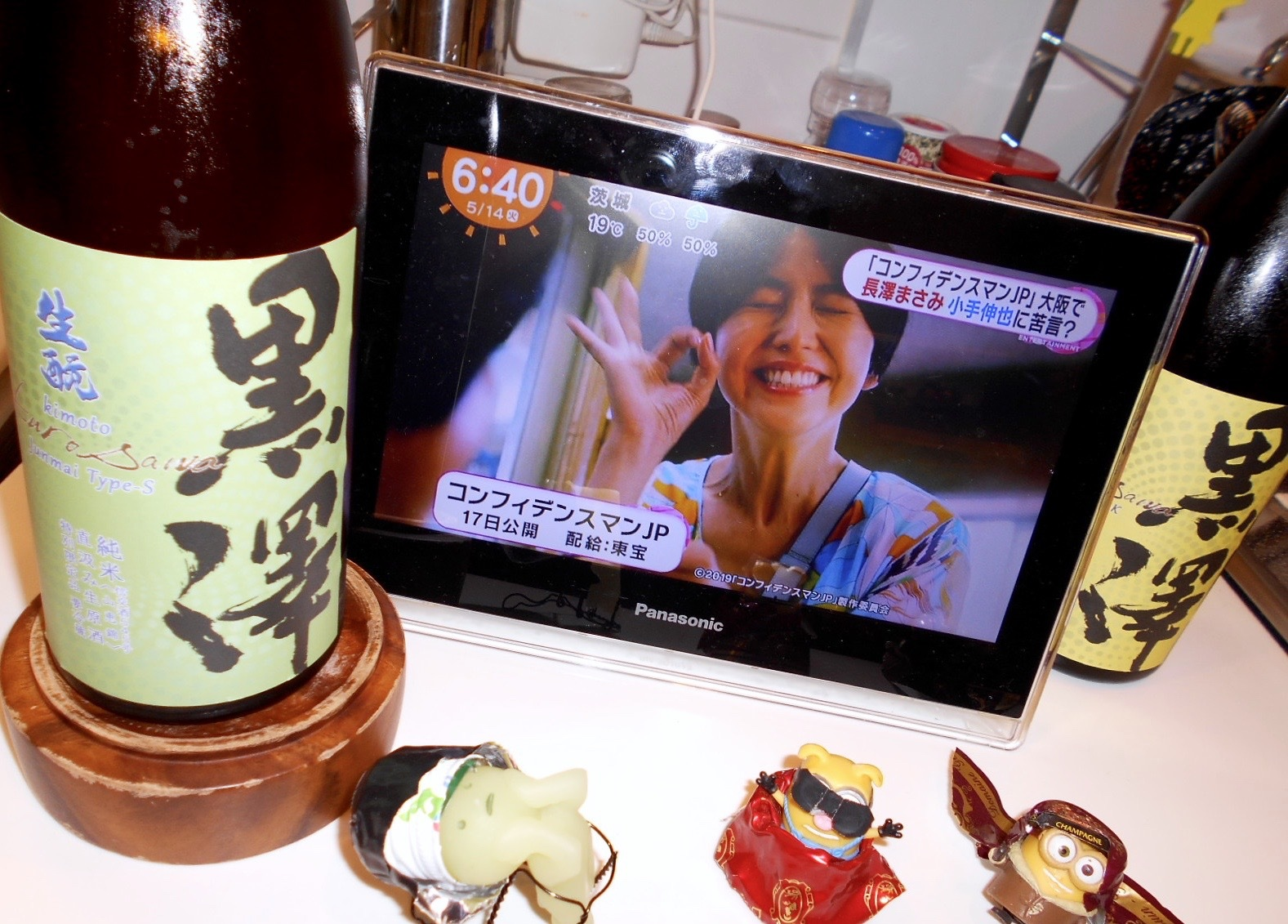 kurosawa_type-s30by1_1.jpg