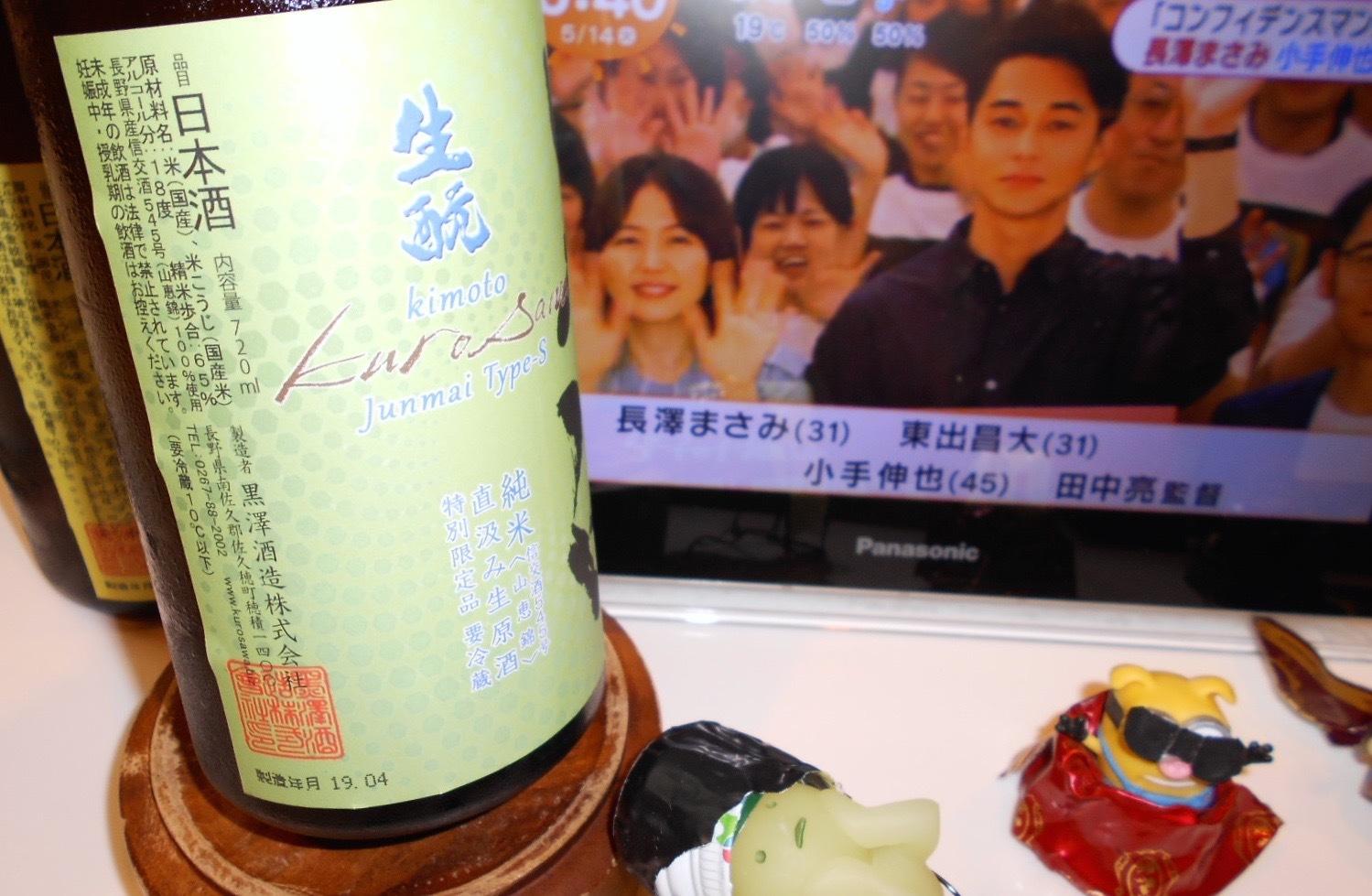 kurosawa_type-s30by1_2.jpg