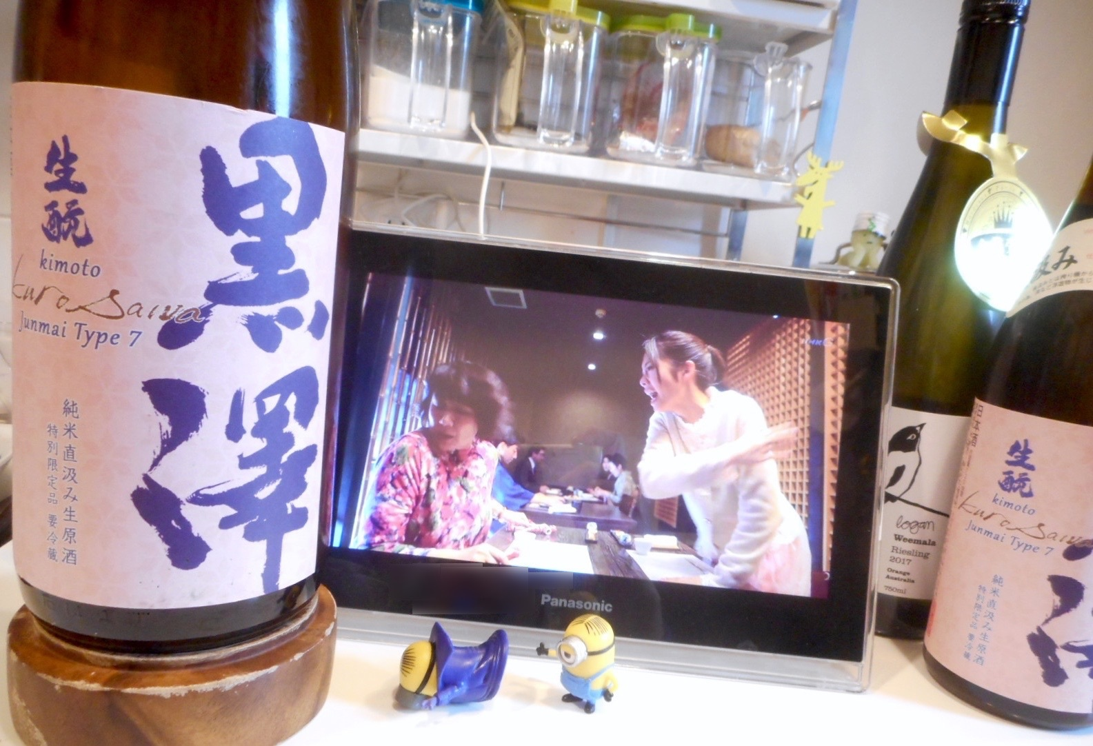 kurosawa_type7_29by_5_1.jpg