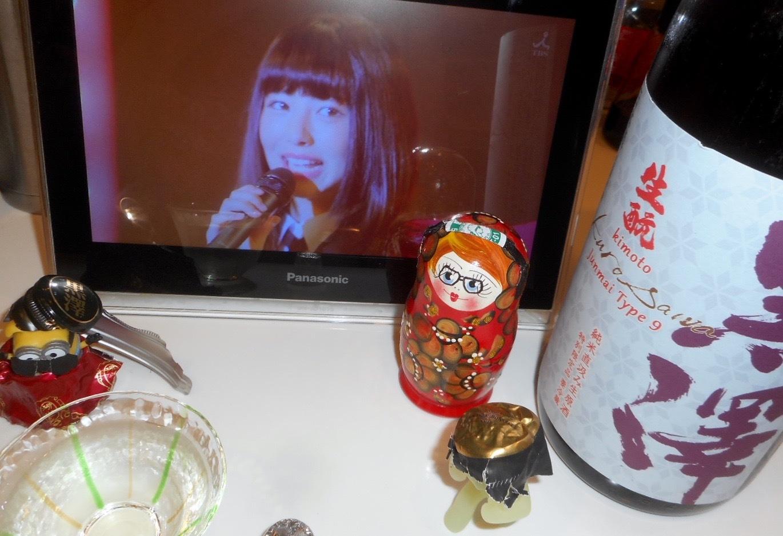 kurosawa_type9_29by5_4.jpg