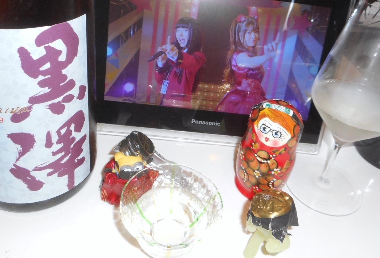 kurosawa_type9_29by5_5.jpg