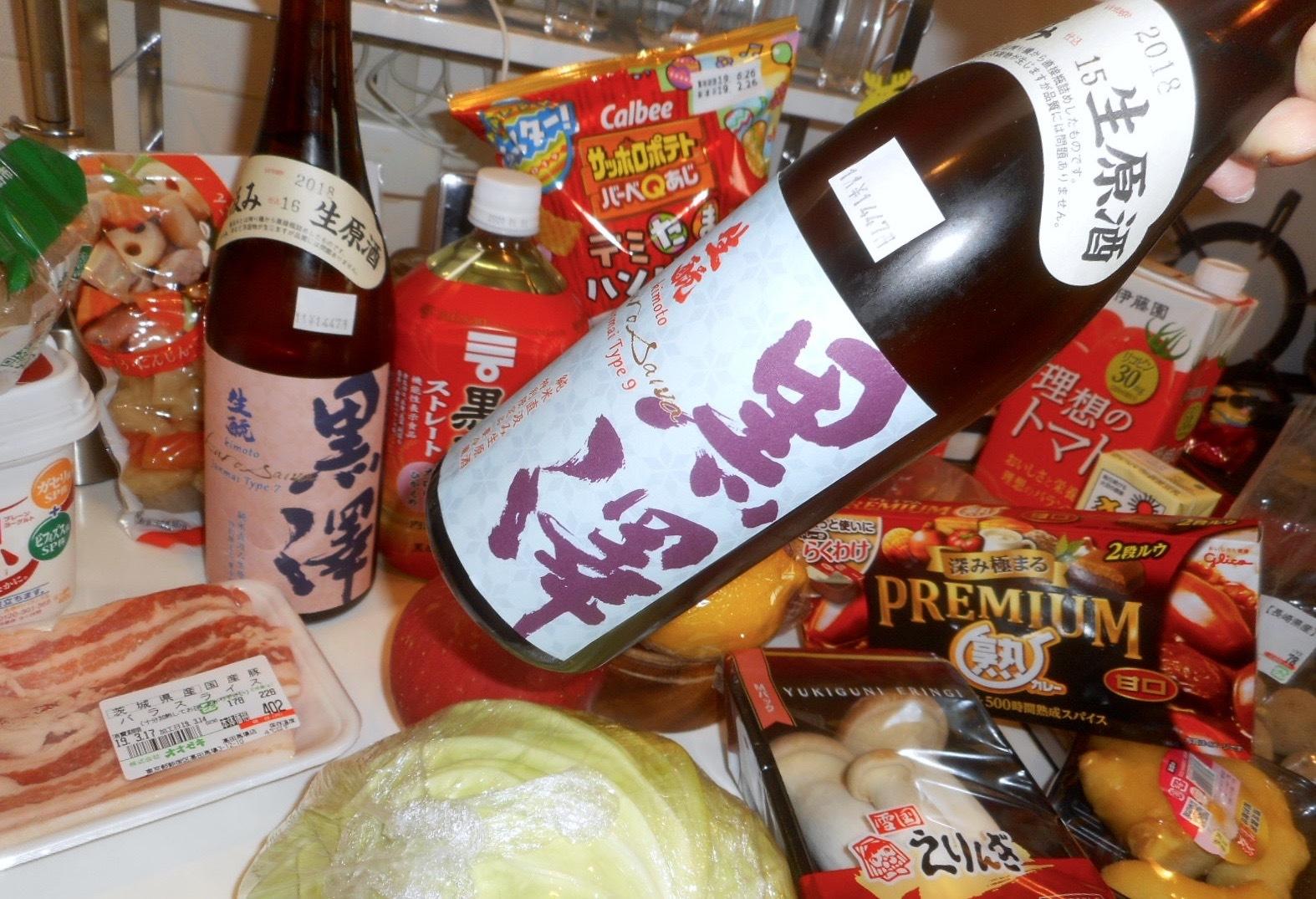 kurosawa_type9_30by1_1.jpg