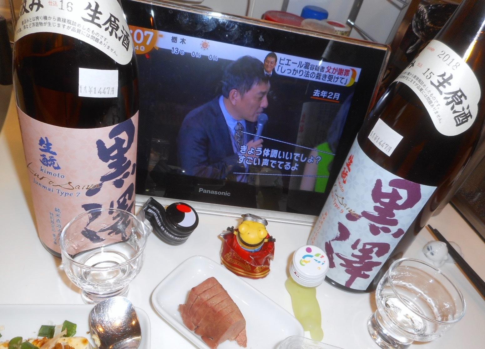 kurosawa_type9_30by1_4.jpg