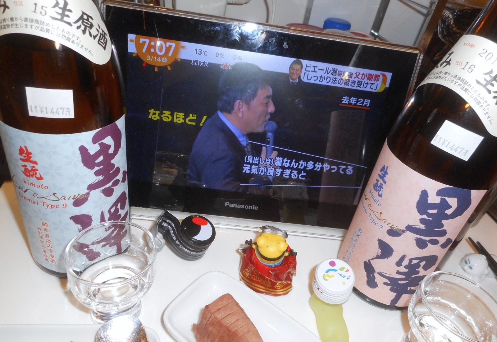 kurosawa_type9_30by1_5.jpg