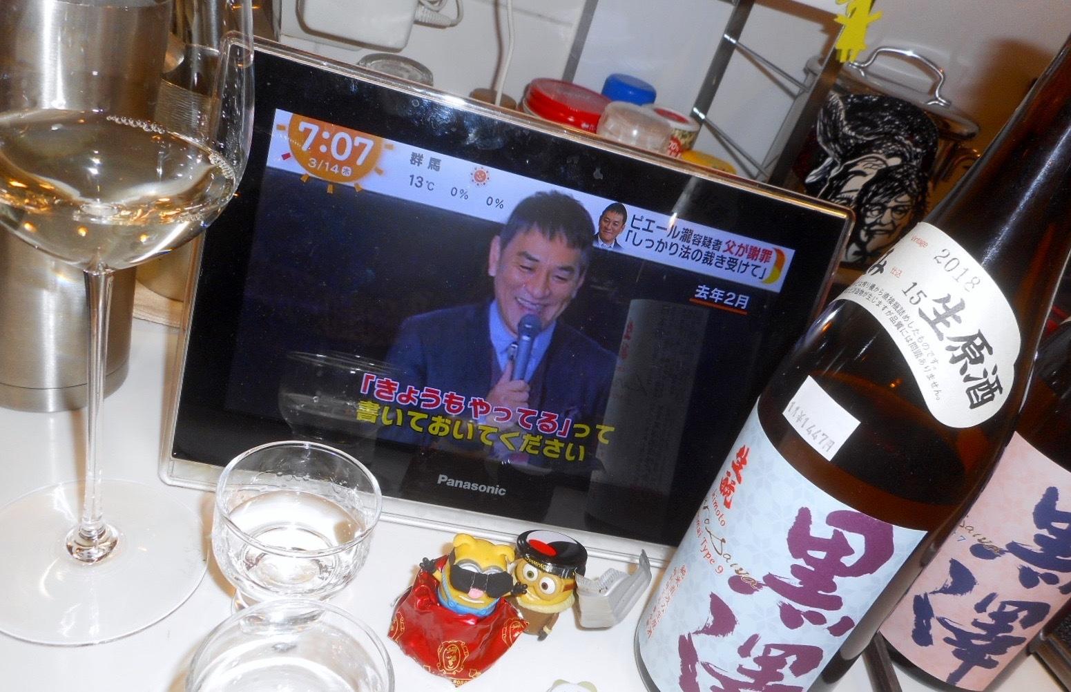kurosawa_type9_30by1_6.jpg