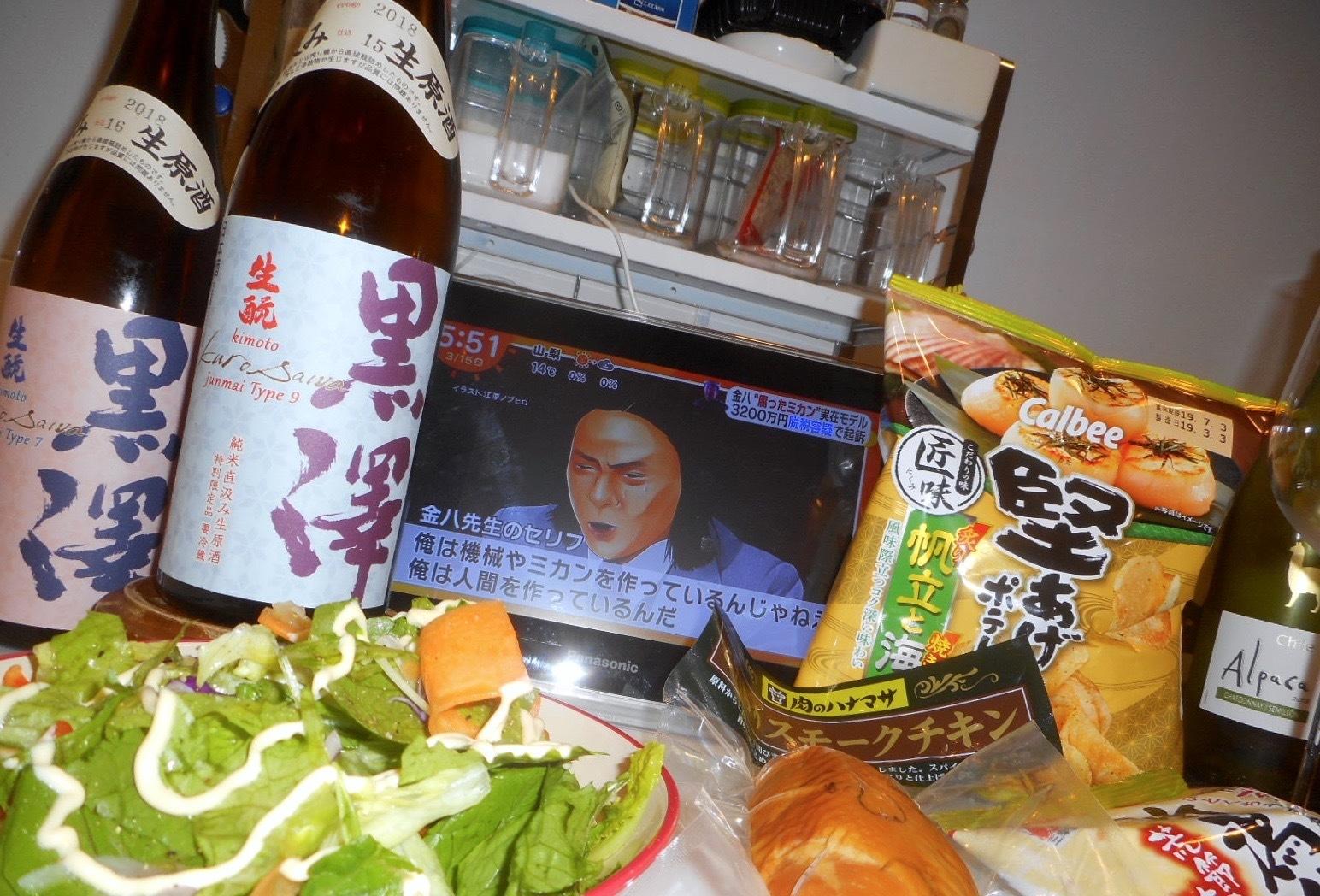 kurosawa_type9_30by1_8.jpg