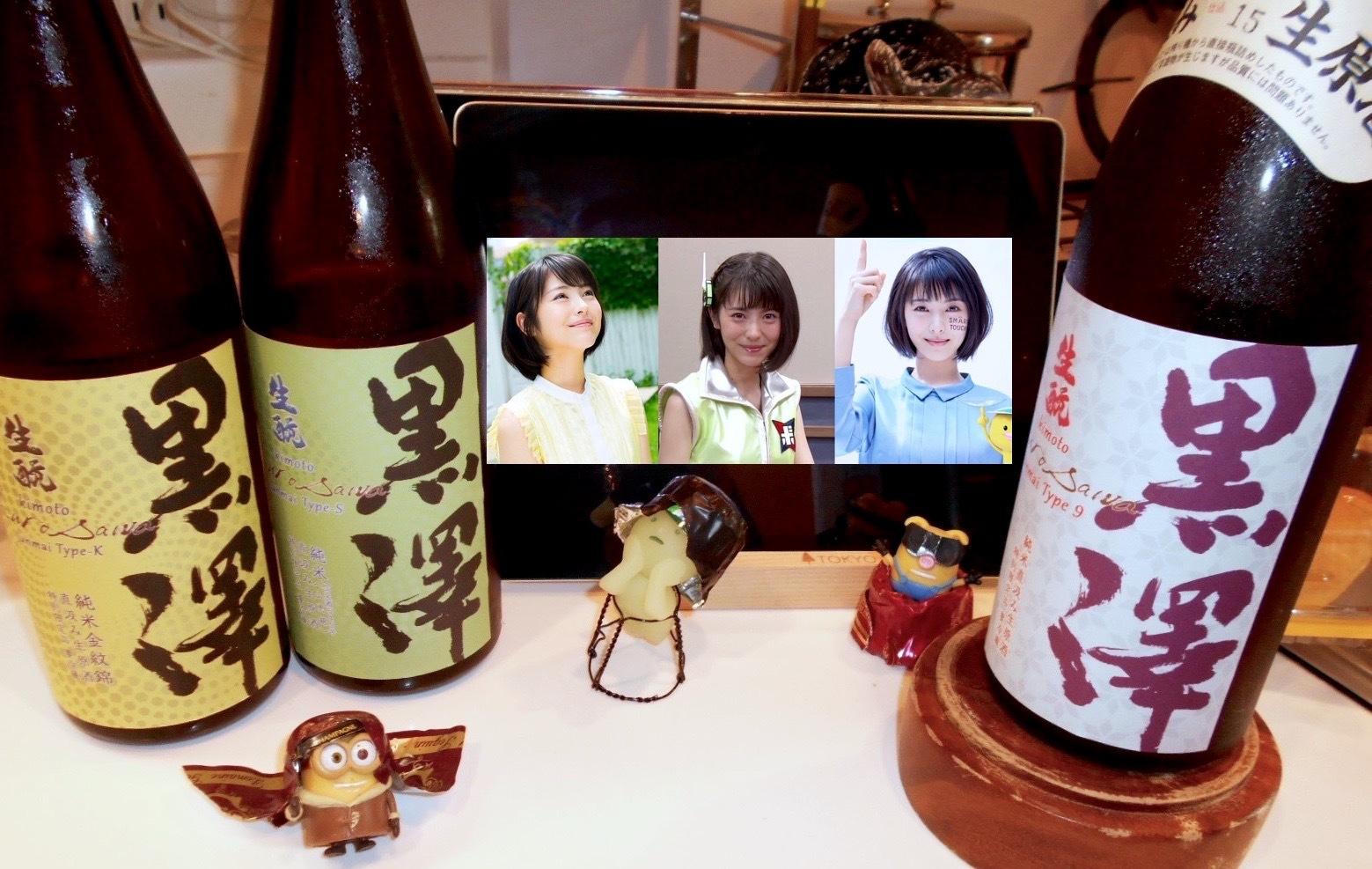 kurosawa_type9_30by2_1.jpg