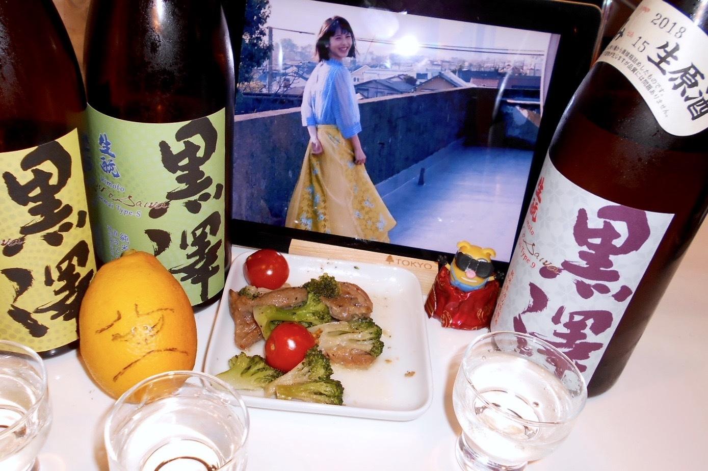 kurosawa_type9_30by2_4.jpg