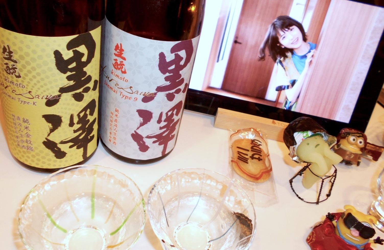 kurosawa_type9_30by2_8.jpg