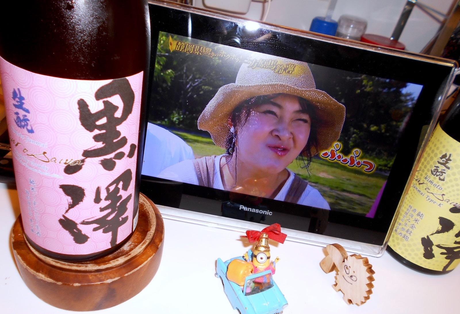 kurosawa_usunigori30by1.jpg