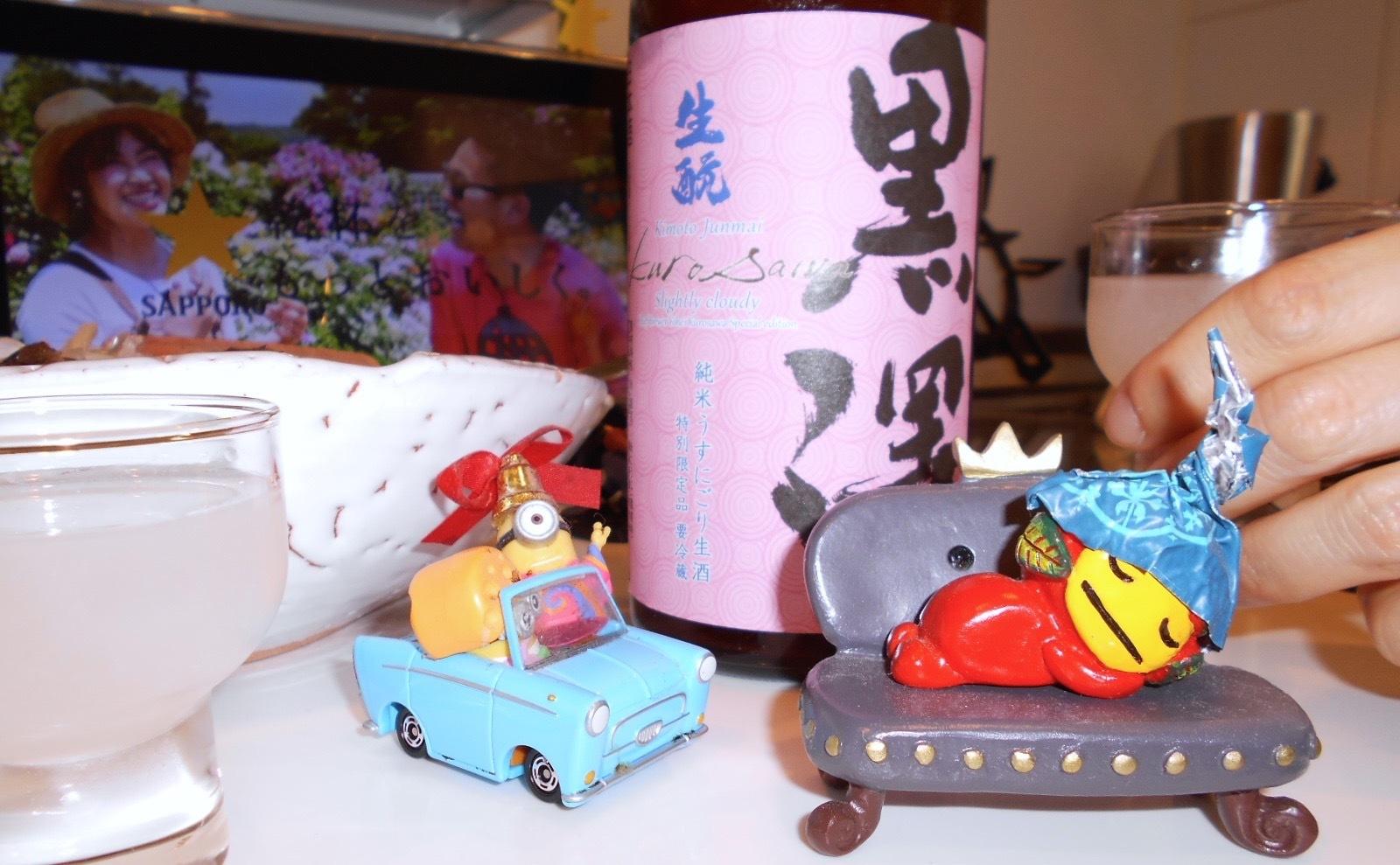 kurosawa_usunigori30by4.jpg
