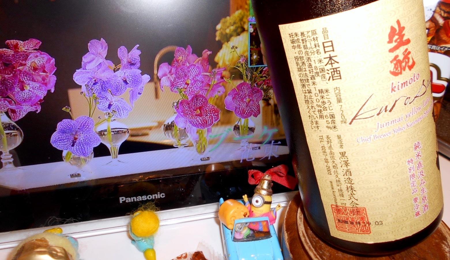 kurosawa_yellow30by2.jpg