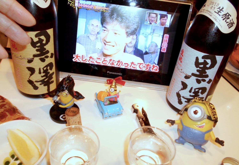 kurosawa_yellow30by4.jpg