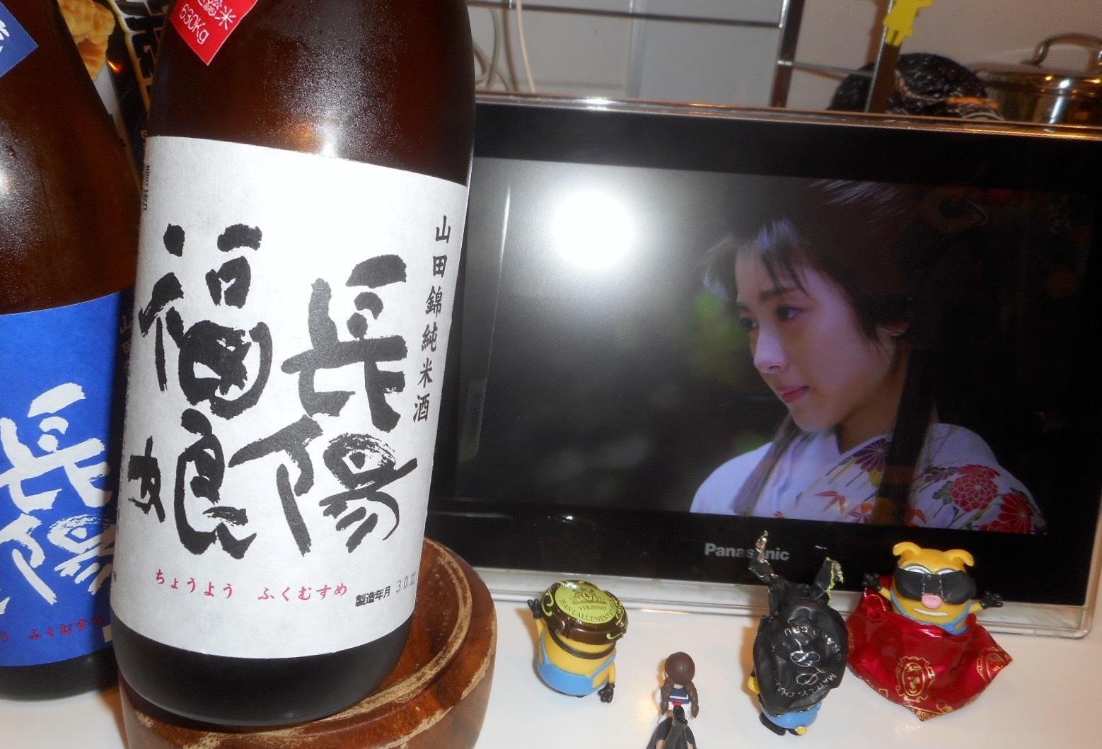 musume_junmai_jikagumi30by2_1a.jpg
