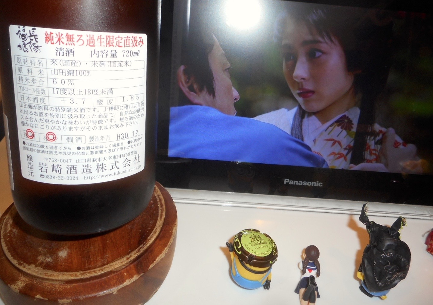 musume_junmai_jikagumi30by2_2.jpg