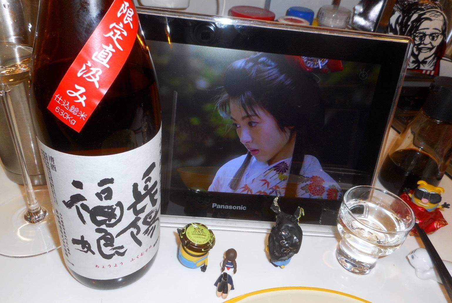 musume_junmai_jikagumi30by2_5.jpg