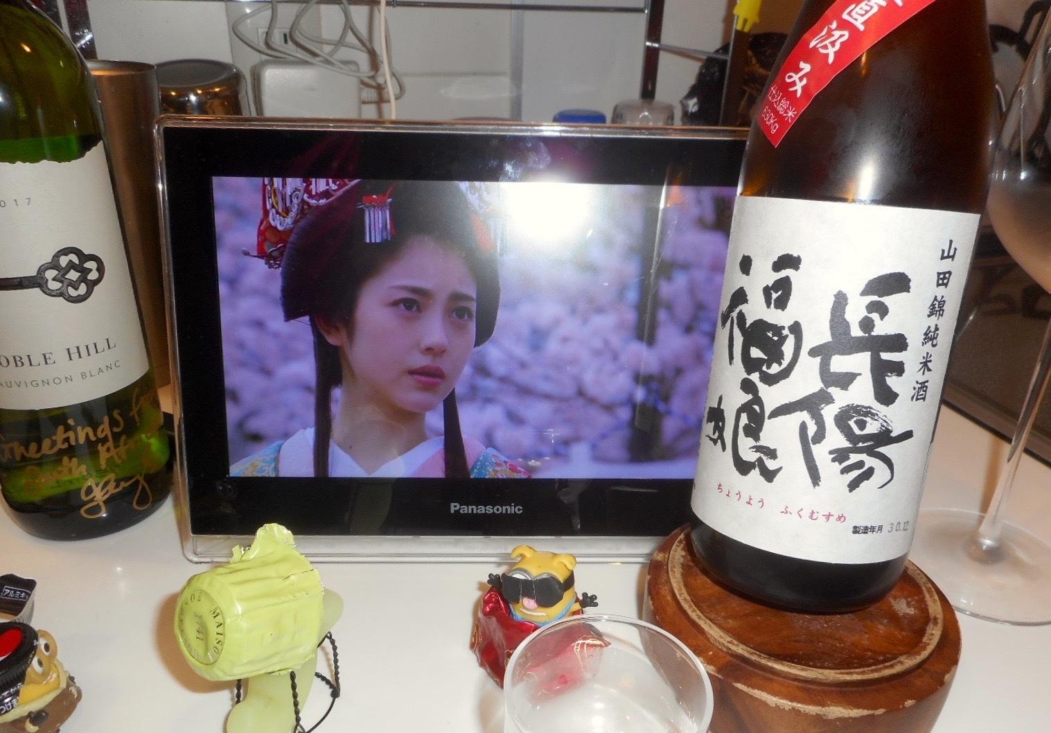 musume_junmai_jikagumi30by2_7.jpg