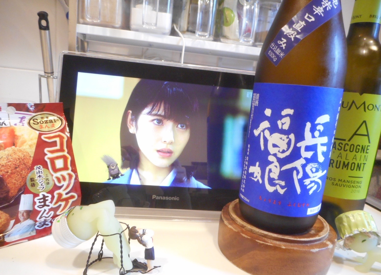 musume_karakuchi_jikagumi30by2_1.jpg
