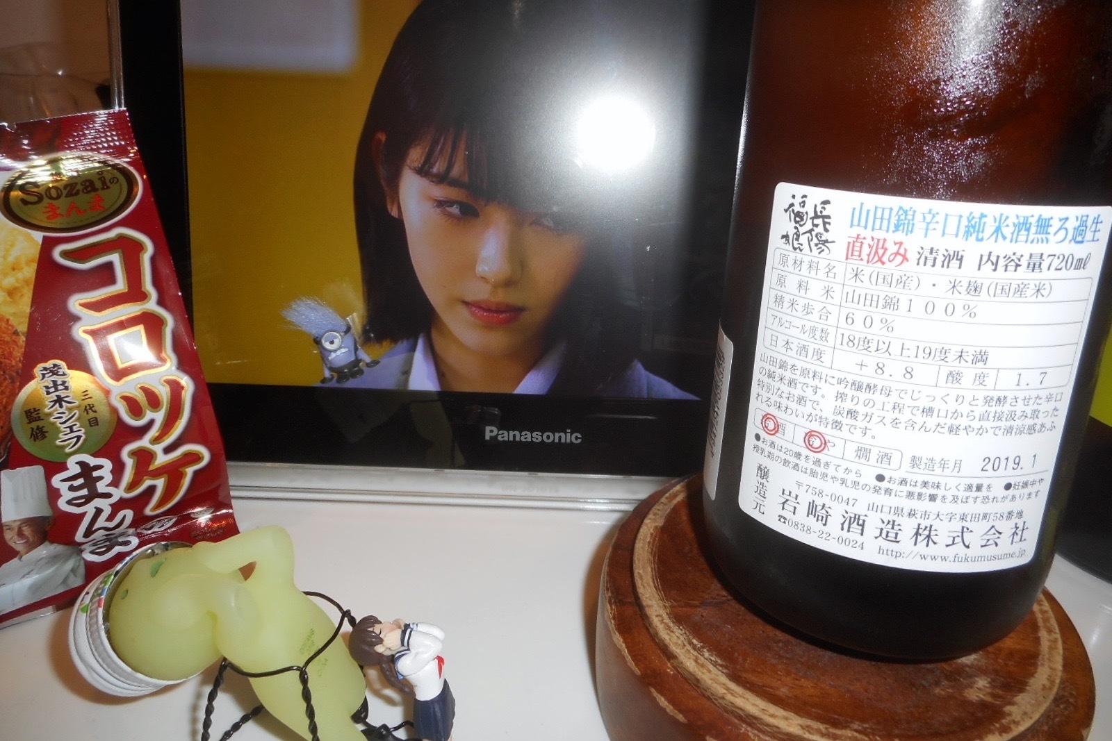 musume_karakuchi_jikagumi30by2_2.jpg
