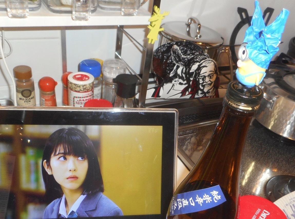 musume_karakuchi_jikagumi30by2_4.jpg